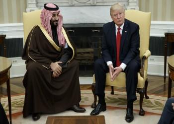 الكونغرس يتحرك مجددا ضد السعودية.. رسالة لابن سلمان وتصويت جديد