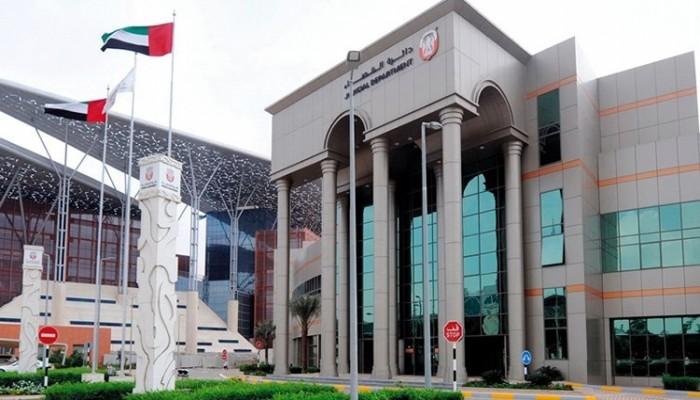 إدانة 5 إماراتيين بالسجن والغرامة بتهمة التحرش