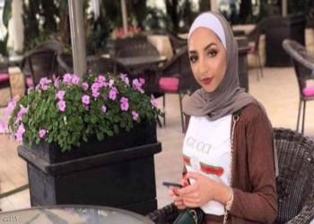 النائب العام الفلسطيني: إسراء غريب قتيلة ضرب مبرح