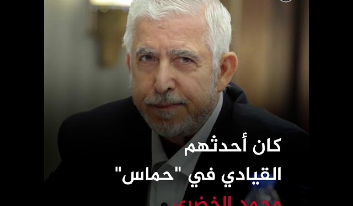 اعتقال أردنيين في السعودية