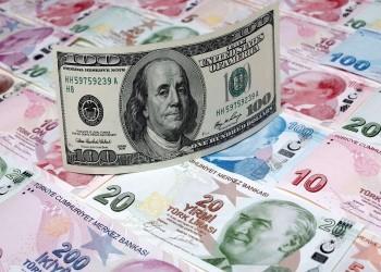 تركيا تخفض الفائدة 325 نقطة أساس والليرة تنتعش