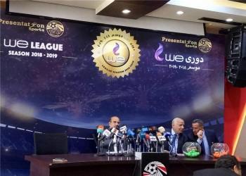 تعرف على جولتي ديربي الكرة المصرية بين الأهلي والزمالك في الدوري الممتاز