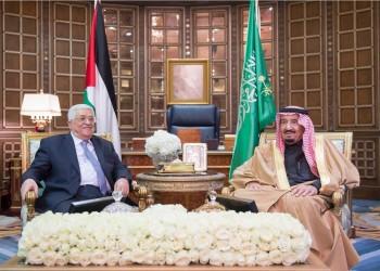 الملك سلمان لعباس: إعلان نتنياهو ضم أراض فلسطينية باطل