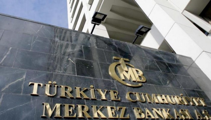 المركزي التركي يخفض الفائدة إلى 16.50%