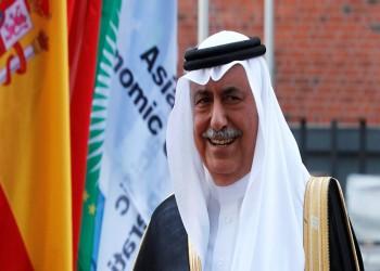 مستشار أردوغان: زيارة وزير خارجية السعودية لقبرص تحد لتركيا