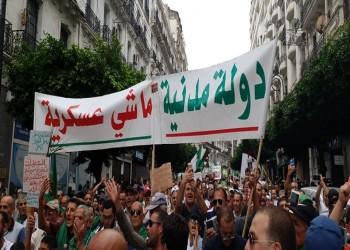 الجزائر.. مظاهرات الجمعة الـ30 ترفض تهديدات قائد الجيش