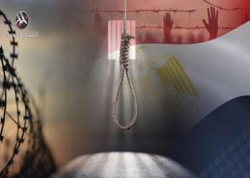 صحف مصرية تدعو لاستئصال من بقي من الإخوان