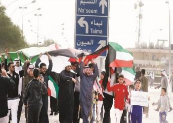 الكويت: ملتزمون بتعليم الطلبة البدون