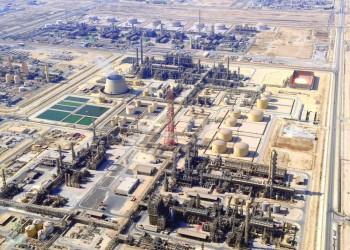 تعرّف على بقيق التي تضم أكبر معمل لتكرير النفط في العالم