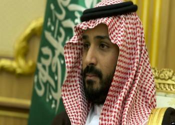 """أول تعليق من مكتب """"بن سلمان"""" على استهداف منشأتي أرامكو"""