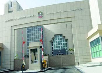 الإمارات تستنكر  الهجوم الإرهابي على أرامكو السعودية