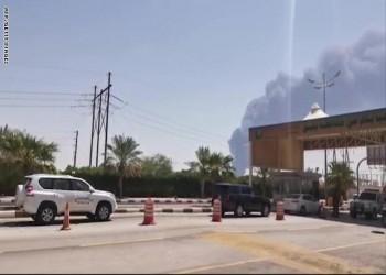الأردن ومصر يدينان استهداف أرامكو السعودية