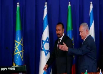 إسرائيل تؤكد دعم إثيوبيا وتكشف عن اتفاقيات جديدة