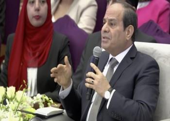 السيسي كذاب.. وسم يتصدر تويتر في مصر
