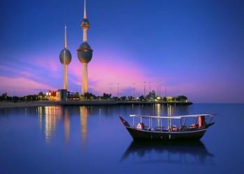 الكويت تحتل المرتبة 114 عالميا بمؤشر الحرية الاقتصادية