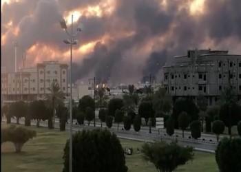 الإمارات: ننتتظر إعلان نتائج التحقيقات بهجمات أرامكو