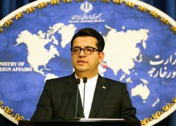 إيران ترفض اتهام أمريكا لها بشن هجوم أرامكو