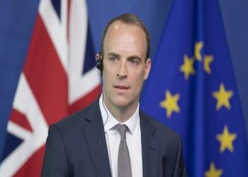 بريطانيا تندد بالهجمات على منشأتي نفط بالسعودية