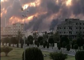 رويترز: كيف يستفيد متشددو  إيران من هجمات أرامكو؟