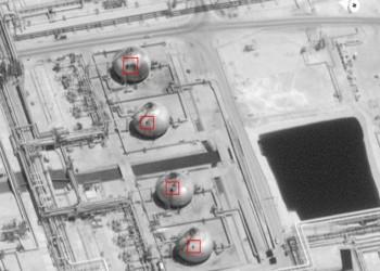 صور بالأقمار الصناعية تظهر آثار الهجمات على منشأتي نفط بالسعودية