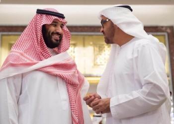 الإمارات تؤكد دعمها للسعودية بشأن الهجوم على أرامكو
