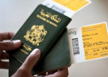 8 إسرائيليين ضمن شبكة تزوير وثائق الهوية بالمغرب