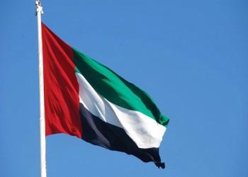 كاتب سعودي يغرد عن خلايا التجسس الإماراتية في عُمان