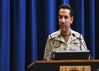 التحالف العربي: هجوم أرامكو تم بأسلحة إيرانية