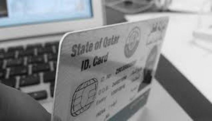 قطر تسمح بدخول وإقامة المستثمرين دون مستقدم