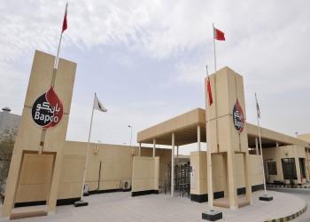البحرين تنفي تأثر مصفاتها بابكو بهجوم أرامكو