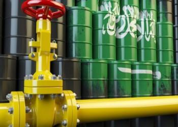 انخفاض أسعار النفط مع تقييم السوق للإمدادات بعد هجمات أرامكو