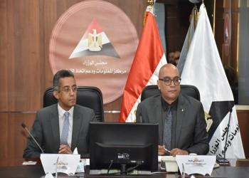 ندوة حكومية بمصر: مواقع التواصل تعيق التنمية ومكافحة الإرهاب