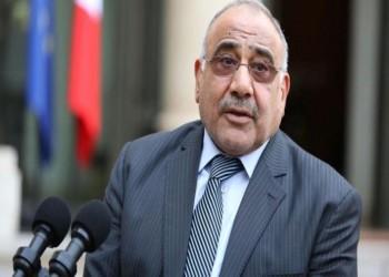 عبدالمهدي: العراق يعمل بجد لحصر السلاح بيد الدولة