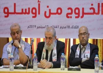 قادة فلسطينيون: الخروج من أوسلو والوحدة خطوتان لمواجهة التحديات