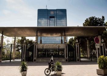 المركزي الإيراني: 34% من تجارتنا مع روسيا بالعملة المحلية