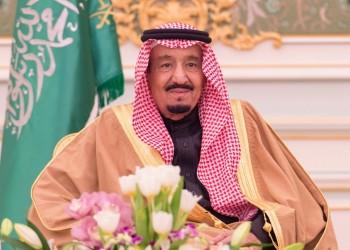 العاهل السعودي يؤكد القدرة على التعامل مع استهداف منشآت النفط