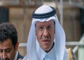 السعودية تعلن عودة إمداداتها النفطية لمستواها قبل هجوم أرامكو