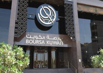 البورصة الكويتية تنضم إلى ستاندرد أند بورز الإثنين المقبل