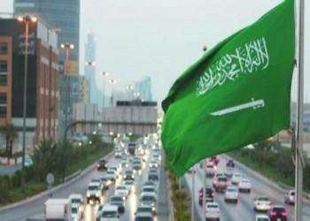صكوك السعودية السيادية ترتفع إلى 56 مليار ريال