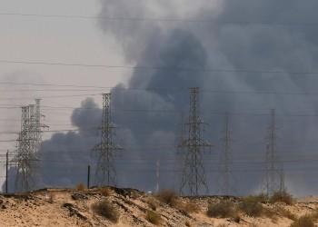 ستراتفور: السعودية قد تستعيد إنتاجها النفطي بسرعة لكنها عرضة لمزيد من الهجمات