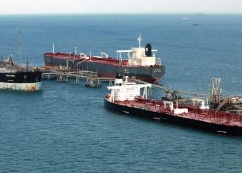 لوب لوغ: النفط السعودي تحت الحصار الإيراني