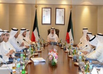ارتفاع نفقات الحكومة الكويتية إلى 10 مليارات دولار خلال أغسطس