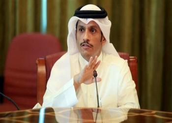 تقرير: وزير خارجية قطر رفض مقابلة نتنياهو بمؤتمر وارسو