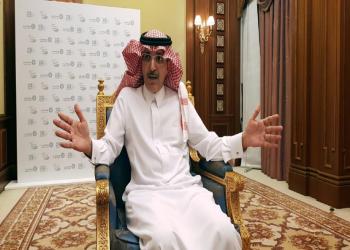 وزير المالية: نمو الناتج المحلي السعودي سيقل في 2019 بسبب تخفيضات أوبك