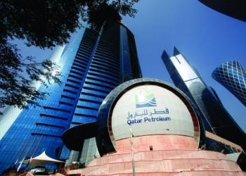قطر للبترول تبيع خام الشاهين تحميل نوفمبر بعلاوة أعلى
