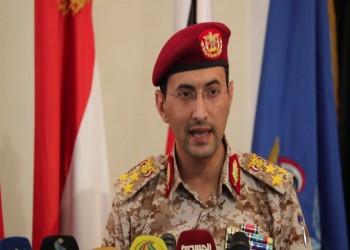 الحوثيون يهددون بضرب عشرات الأهداف في الإمارات