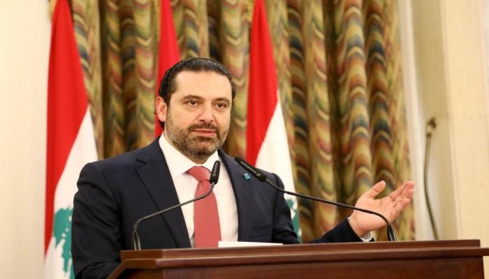الحريري يعلن تعليق عمل قناة المستقبل لأسباب مادية