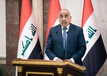 بغداد تحذر من اشتعال المنطقة إذا تحول العراق لساحة حرب