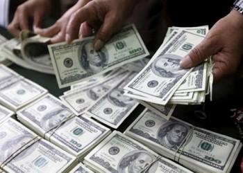 روسيا تخفض المزيد من استثماراتها في السندات الأمريكية