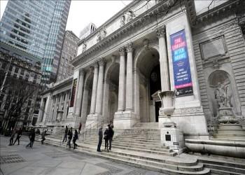 مكتبة نيويورك تلغي منتدى لمؤسسة يرأسها ولي العهد السعودي